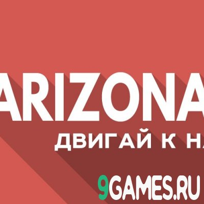 [SA:MP] Arizona Role Play ( КРАФТ + SUPREME ) | NEW MODS