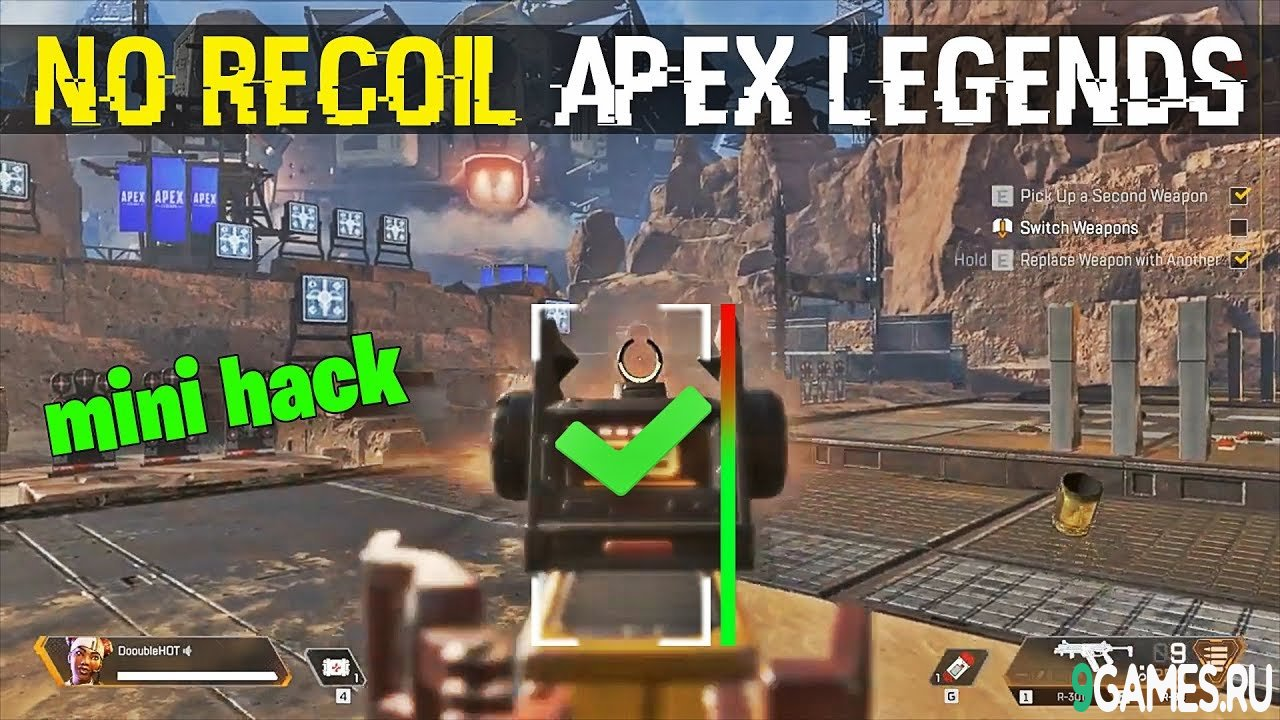 Чит для Apex Legends - free NoRecoil, bHop(анти отдача)